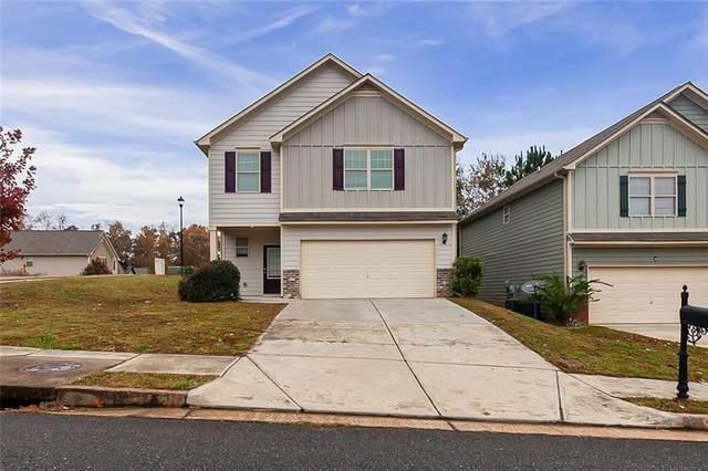 576 Grenier Terrace, Lawrenceville, GA 30045 (MLS #6807642) :: North Atlanta Home Team