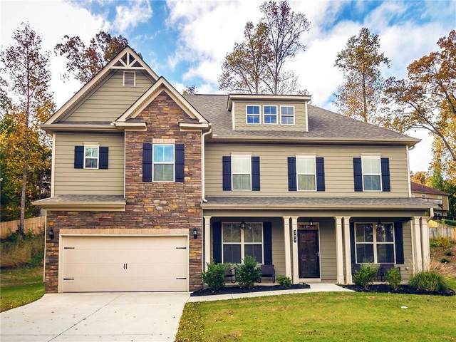 207 Victoria Heights Drive, Dallas, GA 30132 (MLS #6807736) :: AlpharettaZen Expert Home Advisors