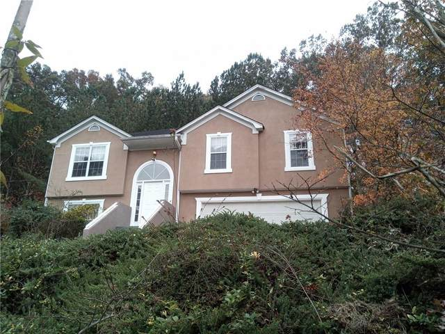 4555 Moon Valley Lane, Lithonia, GA 30038 (MLS #6808814) :: North Atlanta Home Team