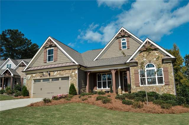 45 Worthington Lane, Villa Rica, GA 30180 (MLS #6809197) :: North Atlanta Home Team