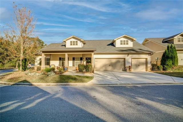 1040 Verlander Trail, Mableton, GA 30126 (MLS #6809857) :: North Atlanta Home Team