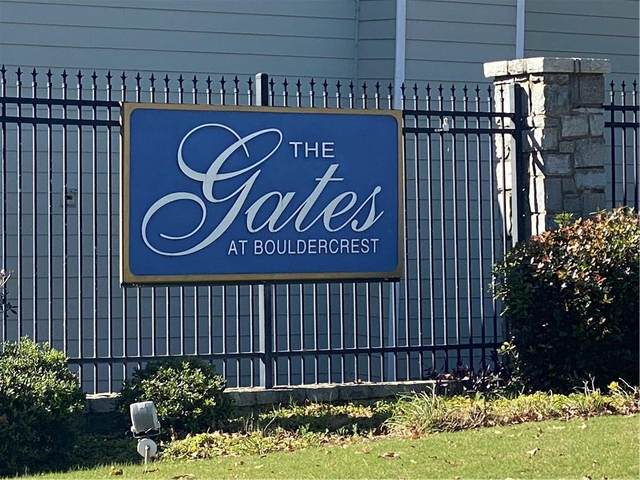 1513 Gates Circle SE, Atlanta, GA 30316 (MLS #6809859) :: North Atlanta Home Team