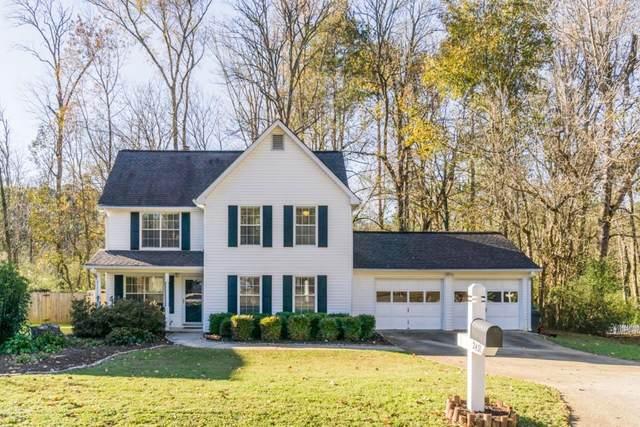 2431 Brooks Court, Smyrna, GA 30082 (MLS #6810786) :: North Atlanta Home Team