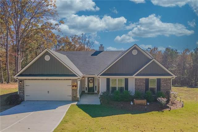 225 Tyler Way, Jefferson, GA 30549 (MLS #6811084) :: Keller Williams