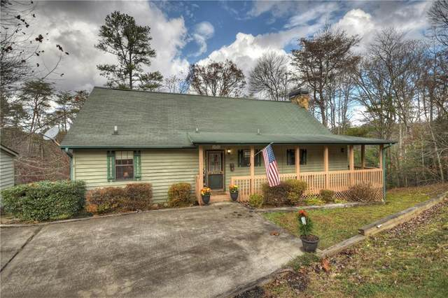 224 Twin Springs Road, Mineral Bluff, GA 30559 (MLS #6811362) :: North Atlanta Home Team