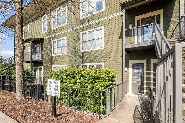 1195 Milton Terrace SE #5203, Atlanta, GA 30315 (MLS #6811646) :: The Hinsons - Mike Hinson & Harriet Hinson