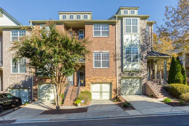 2025 Cobblestone Circle NE #2025, Brookhaven, GA 30319 (MLS #6811695) :: RE/MAX Prestige