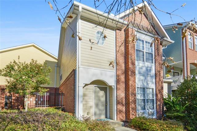 1732 Pryor Road SW #606, Atlanta, GA 30315 (MLS #6811847) :: RE/MAX Prestige