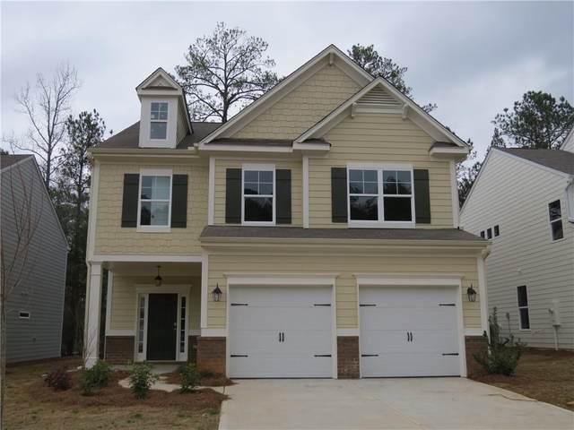 1038 Shadow Glen, Fairburn, GA 30213 (MLS #6811957) :: North Atlanta Home Team