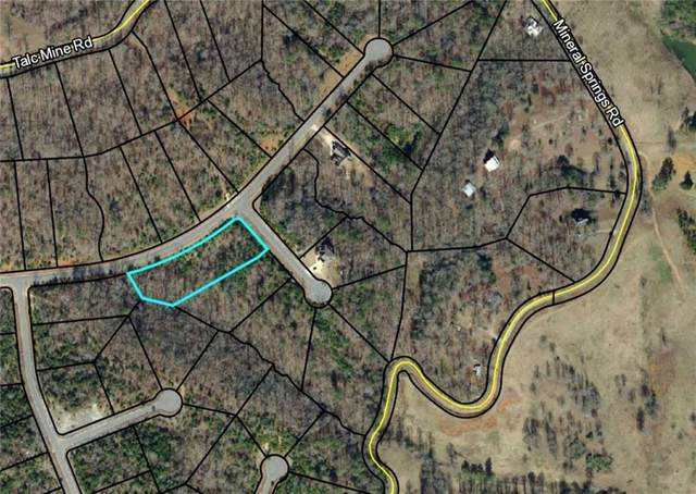 Lot37 Antebellum Avenue, Jasper, GA 30143 (MLS #6812305) :: RE/MAX Prestige