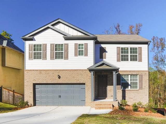 76 Walnut Grove Way, Pendergrass, GA 30567 (MLS #6812312) :: North Atlanta Home Team