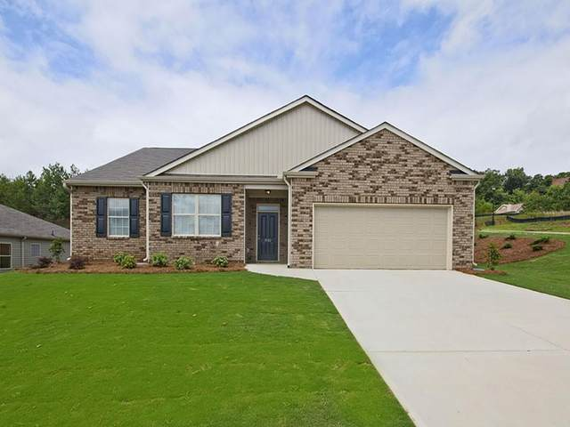 54 Walnut Grove Way, Pendergrass, GA 30567 (MLS #6812476) :: North Atlanta Home Team