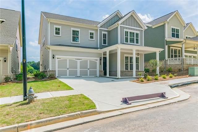 4203 North Carver Drive, Doraville, GA 30360 (MLS #6812488) :: North Atlanta Home Team