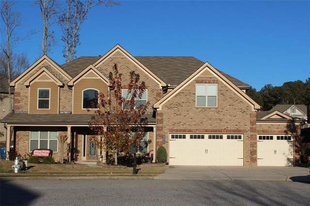 1665 Azalea Creek Drive, Lawrenceville, GA 30043 (MLS #6812559) :: North Atlanta Home Team