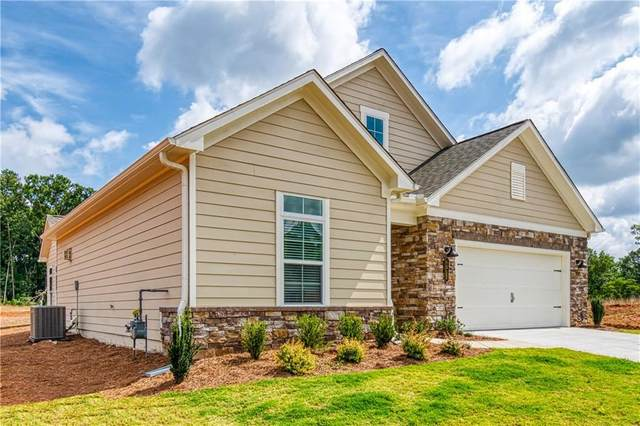 4976 Pleasantry Way NW, Acworth, GA 30101 (MLS #6813006) :: Todd Lemoine Team