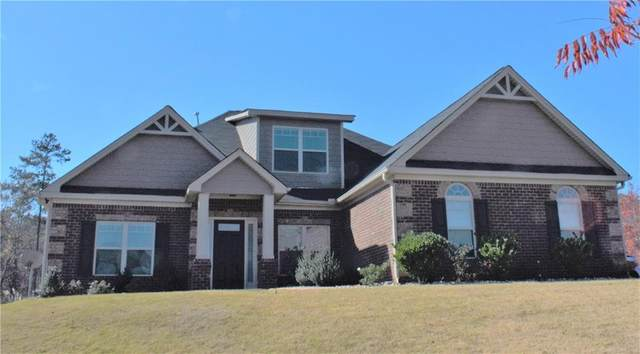 7982 Stillmist Drive, Fairburn, GA 30213 (MLS #6813051) :: North Atlanta Home Team