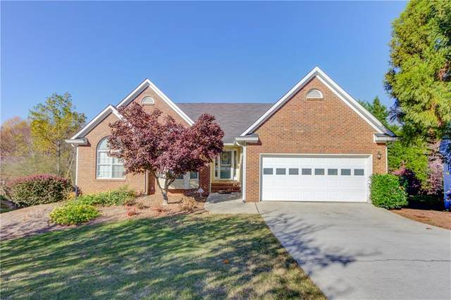1757 Forest Chase Lane, Duluth, GA 30097 (MLS #6813096) :: RE/MAX Center