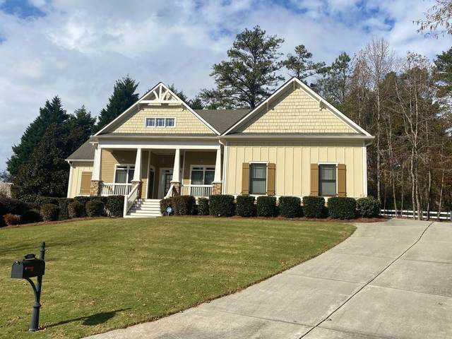 2093 Stone Pointe Drive NW, Kennesaw, GA 30152 (MLS #6813187) :: RE/MAX Center