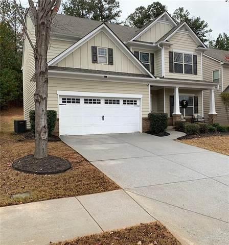 4937 Rapahoe Trail, Atlanta, GA 30349 (MLS #6813353) :: Keller Williams Realty Atlanta Classic
