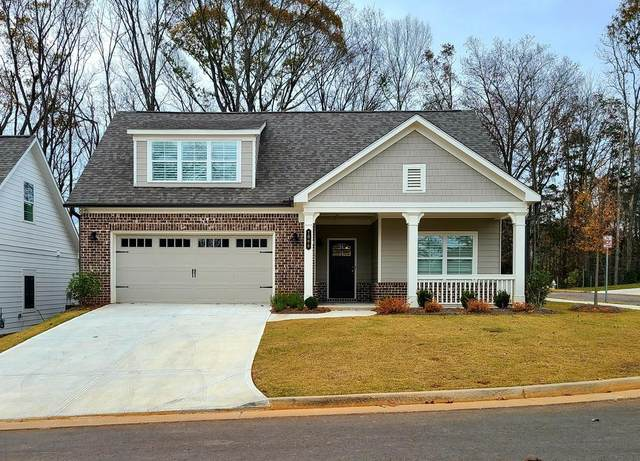 1000 Stillington Way, Marietta, GA 30064 (MLS #6813931) :: North Atlanta Home Team