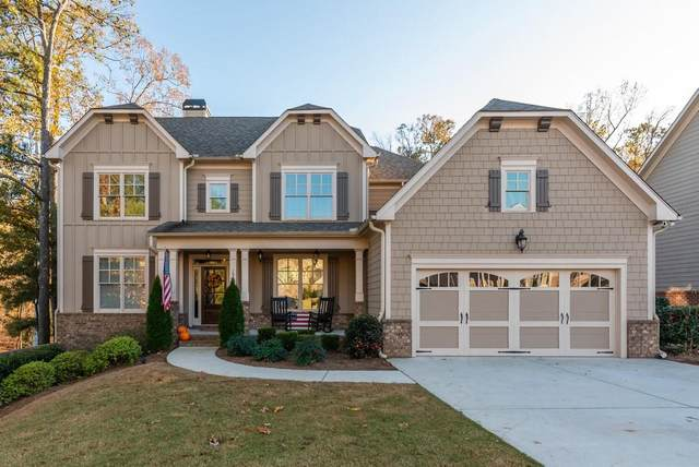1901 Stone Bridge Lane, Marietta, GA 30064 (MLS #6813988) :: North Atlanta Home Team