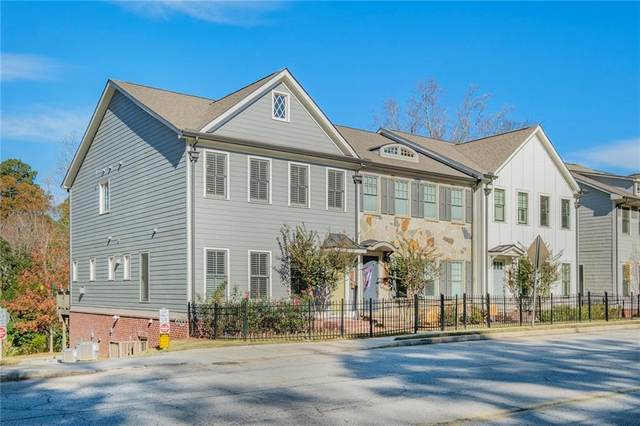 1214 Church Street, Decatur, GA 30030 (MLS #6814271) :: The Justin Landis Group