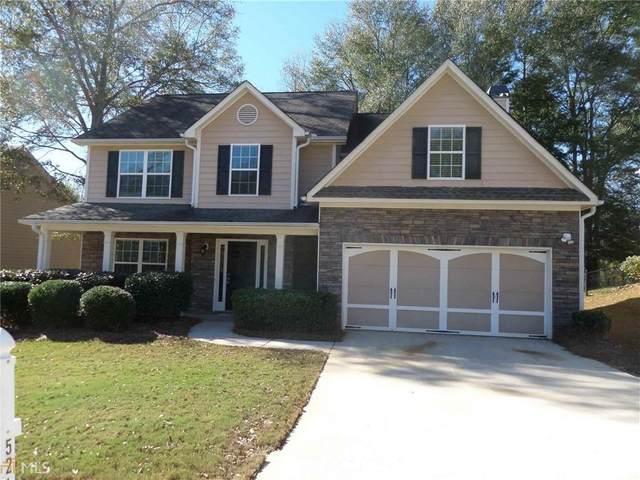 521 Rachel View Court, Jefferson, GA 30549 (MLS #6814331) :: North Atlanta Home Team