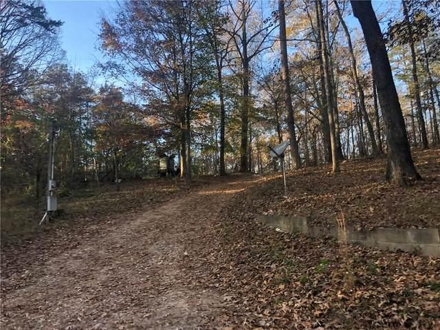 263 Hickory Gap Trail, Dallas, GA 30157 (MLS #6814868) :: North Atlanta Home Team