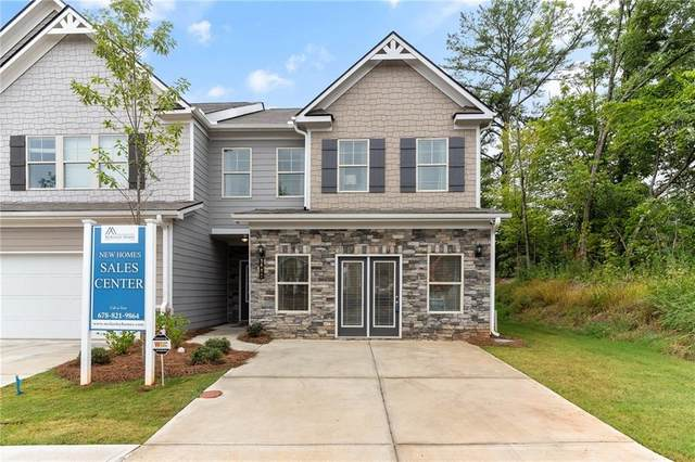 1903 Shetley Creek Drive, Norcross, GA 30071 (MLS #6815467) :: The North Georgia Group