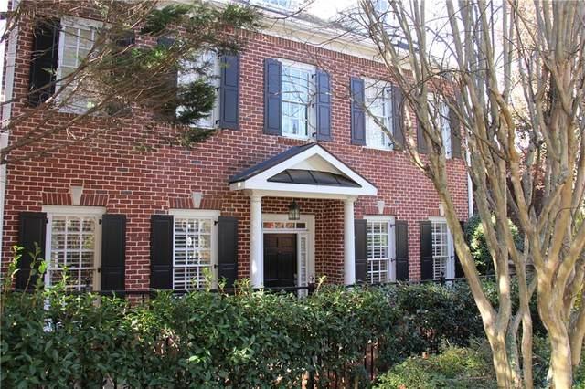 1139 Brookhaven Commons Drive NE, Brookhaven, GA 30319 (MLS #6816449) :: North Atlanta Home Team