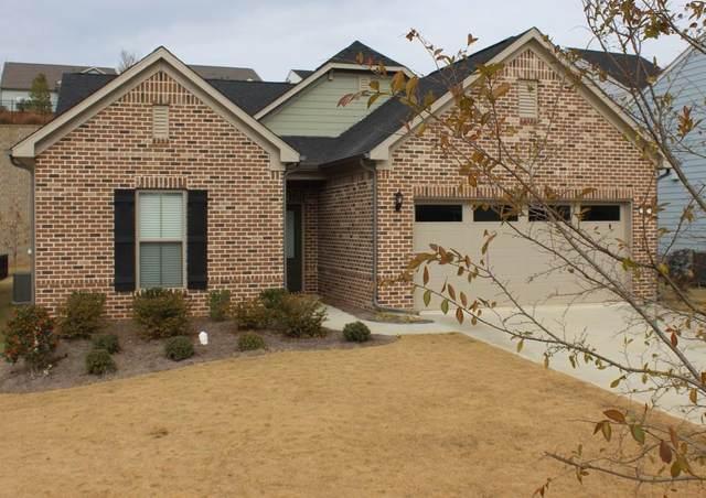 5717 Cypress Bluff Lane, Hoschton, GA 30548 (MLS #6817107) :: North Atlanta Home Team