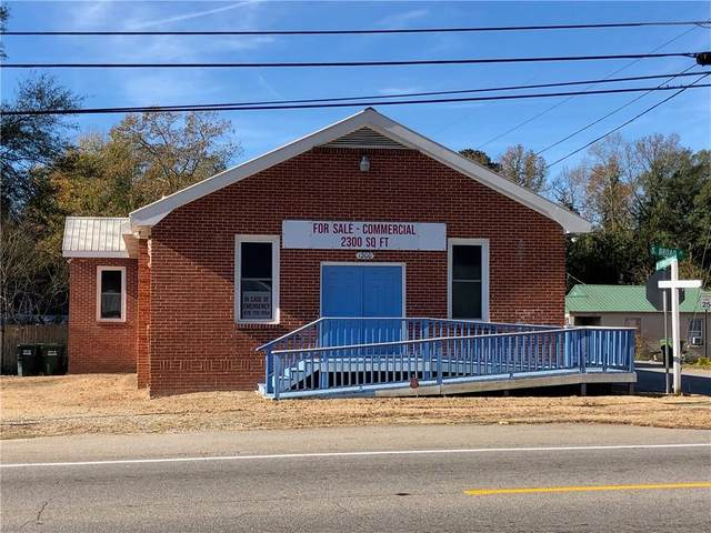 1200 S Broad Street, Monroe, GA 30655 (MLS #6817588) :: The North Georgia Group