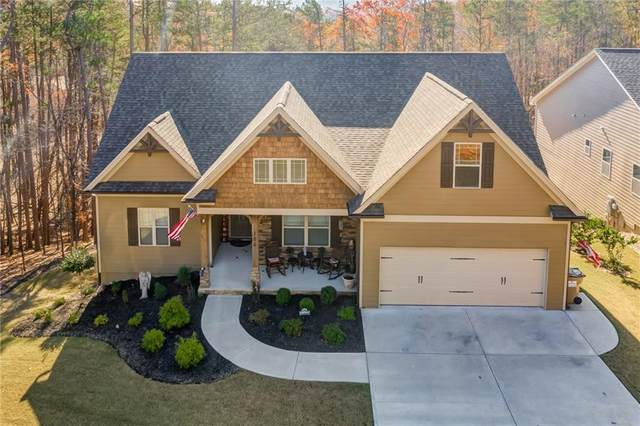 106 Jake Court, Waleska, GA 30183 (MLS #6817601) :: North Atlanta Home Team
