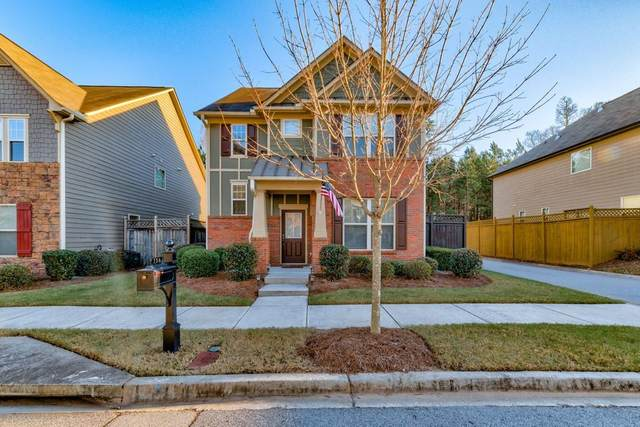 736 Village Field Court, Suwanee, GA 30024 (MLS #6817919) :: The North Georgia Group