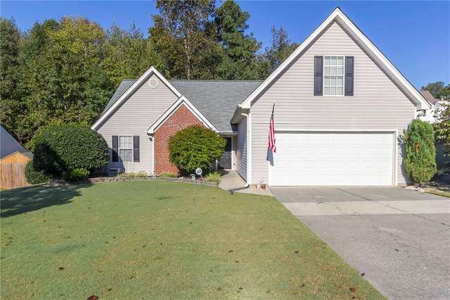 1290 Wilkes Crest Drive, Dacula, GA 30019 (MLS #6818849) :: North Atlanta Home Team