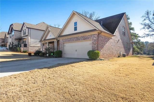8474 Members Drive, Jonesboro, GA 30236 (MLS #6819273) :: North Atlanta Home Team