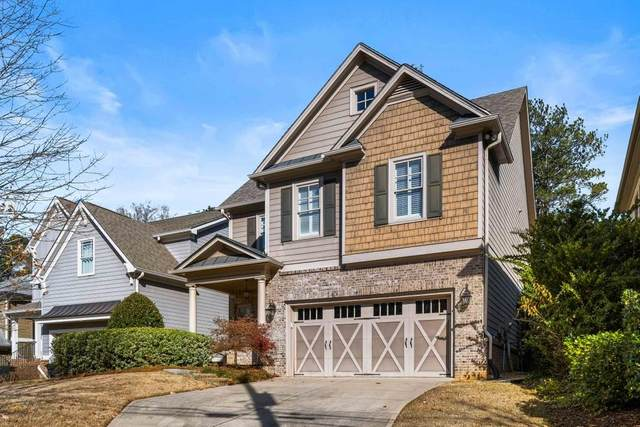 1094 Mendell Circle NE, Brookhaven, GA 30319 (MLS #6819336) :: North Atlanta Home Team