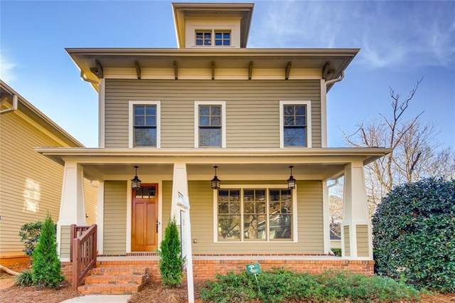 605 Mead Street SE, Atlanta, GA 30312 (MLS #6819540) :: The Justin Landis Group