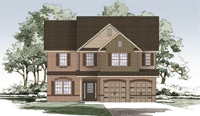 641 Origination Way, Ellenwood, GA 30294 (MLS #6819911) :: North Atlanta Home Team