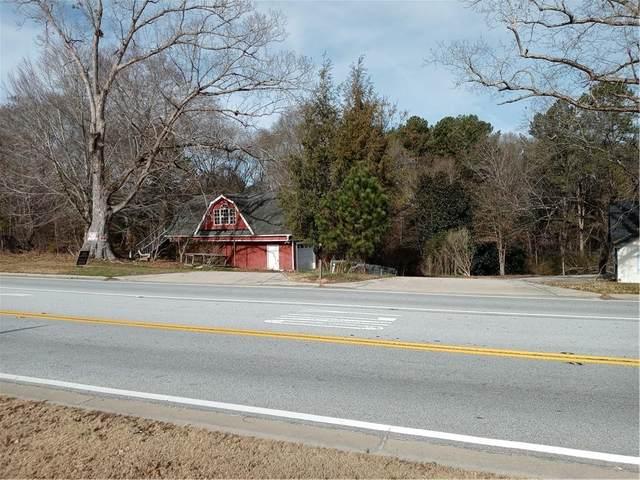 1370 New Hope Road, Lawrenceville, GA 30045 (MLS #6819994) :: North Atlanta Home Team