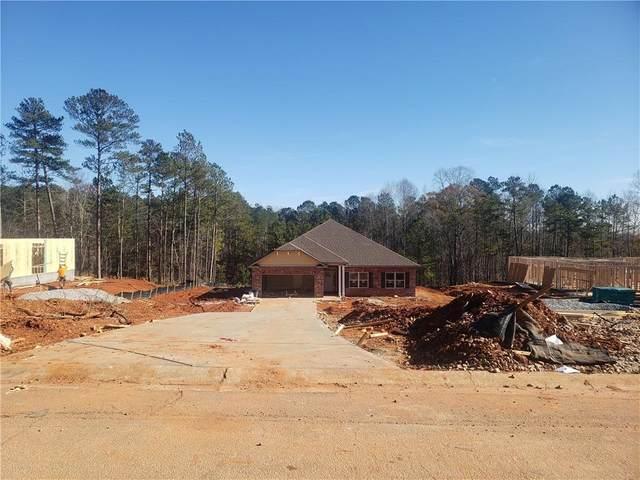 8298 E Carroll Road, Whitesburg, GA 30185 (MLS #6820558) :: Path & Post Real Estate