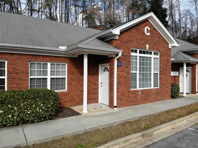 81 Crown Mountain Place C300, Dahlonega, GA 30533 (MLS #6820800) :: The Butler/Swayne Team