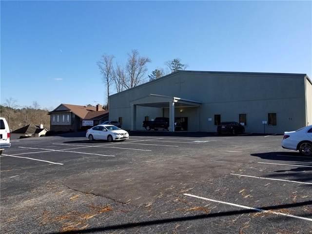 1207 Mcdonough Road, Hampton, GA 30228 (MLS #6821118) :: The Butler/Swayne Team