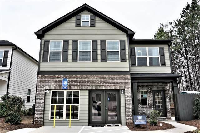 217 N Fortune Way, Dallas, GA 30157 (MLS #6822237) :: Path & Post Real Estate