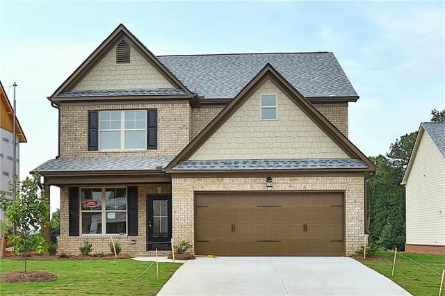 6458 Panasa Court, Norcross, GA 30093 (MLS #6822535) :: North Atlanta Home Team