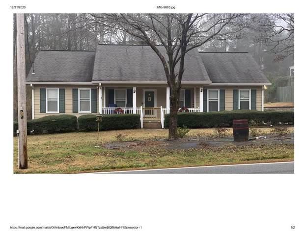 1007 Mcdaniel Street, Monroe, GA 30655 (MLS #6823108) :: Path & Post Real Estate
