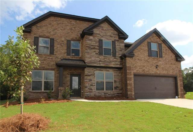 448 Prague Way, Hampton, GA 30228 (MLS #6823270) :: City Lights Team | Compass