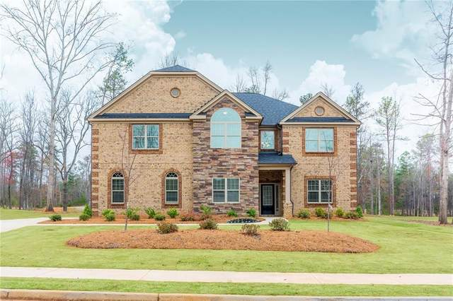 444 Prague Way, Hampton, GA 30228 (MLS #6823285) :: City Lights Team | Compass