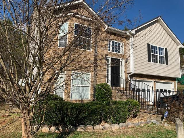 7010 Red Maple Lane, Lithonia, GA 30058 (MLS #6824130) :: North Atlanta Home Team