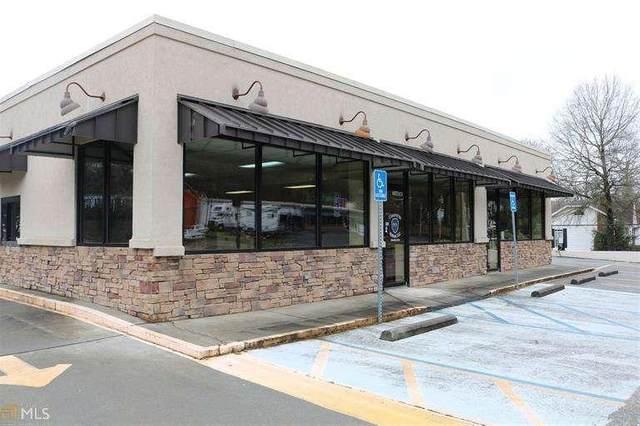 3126 SE Maple Road SE, Lindale, GA 30147 (MLS #6824164) :: The Justin Landis Group
